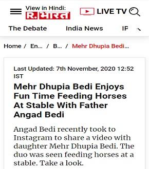 Neha Dhupia visit
